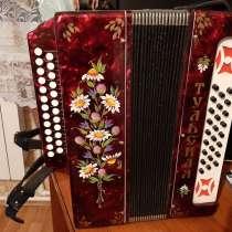 Гармонь Тульская, Немецкий аккордеон, в Москве