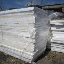 Пенопласт и вспененный полиэтилен размер 120 х 260 х 5 см, в Новосибирске