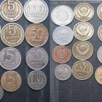 Монеты разные, в Волгограде