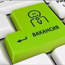 В Салон Красоты Березка требуется Торговый Агент, в г.Бишкек