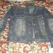 """Куртка джинсовая """"Dragon King Jeans"""" новая. См. размеры, в Калуге"""