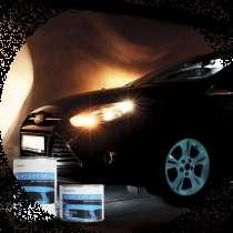 Светящаяся в темноте краска AcmeLight Metal для автотюнинга, в Хабаровске
