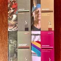Книги всех жанров из серии Мировой литературы, в Москве
