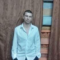 Сергей, 26 лет, хочет познакомиться, в Брянске