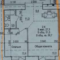 2-х комнатная квартира студия, в Новосибирске