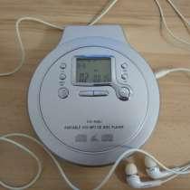 Продаю новый vcd-mp3-cd disc player, в г.Темиртау