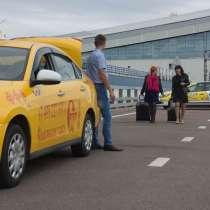 Водитель такси, в Москве