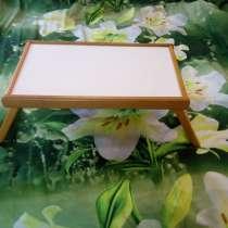 Постельный столик для ноутбука, в Екатеринбурге