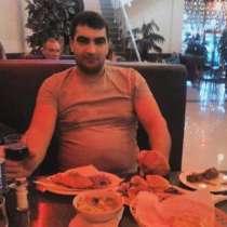 Арсен, 32 года, хочет пообщаться, в Москве