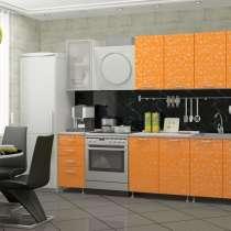Кухня 2.0, в Москве