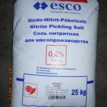 Соль нитритная для мясопереработки, в Казани