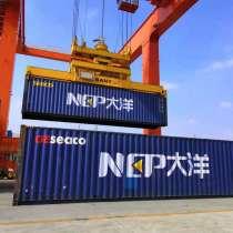Грузовые перевозки из Китая в России, в г.Гуанчжоу