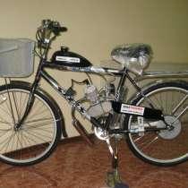 Велосипед с мотором Techno QF-80, в Москве