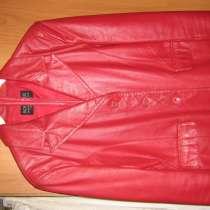 Пиджак кожаный красного цвета, размер 46, в Москве