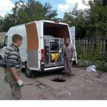 Прочистка канализации в Электростали и районе, в Электростале