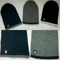 Новые стильные вязанные шапки Цвета тёмно-синий + серый Серы, в Москве