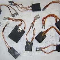 Продам графитовые электрические щётки, в г.Павлодар
