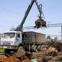 Вывоз металлолома и прием лома, демонтаж в Москве и Области, в Москве