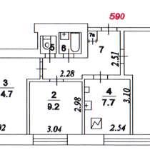 Продам комнату в трехкомнатной квартире в Бирюлево Западное, в Москве