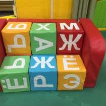 Комплект диван-азбука, в Рязани