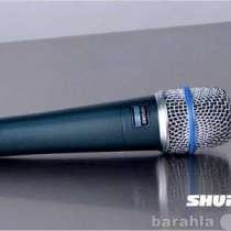 Микрофон SHURE BETA 57 A вокально-инструментальный, в г.Москва