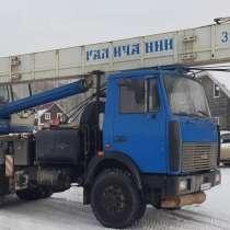 Продам автокран, Галичанин, КС-55729, МАЗ, 32 тн,31м, в Тюмени
