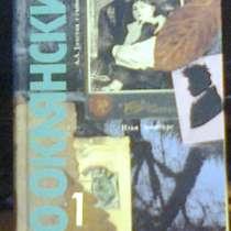 Биографическая проза Оклянского, в Липецке