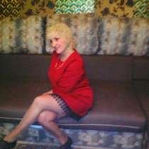 Света, 49 лет, хочет познакомиться, в Новосибирске