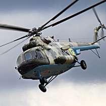 Комплектующие, запчасти, АТИ, ЗИП для вертолетов Ми-8, в г.Сараево