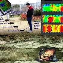 Мобильный детектор для обнаружения пустот в грунте, в г.Бонн