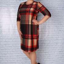 Новое платье, в Магнитогорске