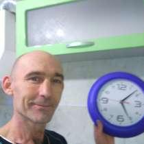 Мастер на час, в Санкт-Петербурге