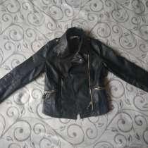 Куртка из экокожи S, в г.Витебск