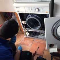 Ремонт стиральных машин, в Новосибирске