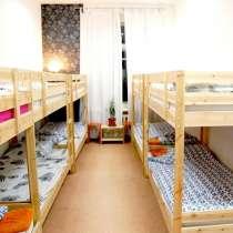 Очень прибыльное общежитие+хостел в одном здании, в Москве