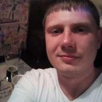 Алекс, 31 год, хочет познакомиться, в Санкт-Петербурге