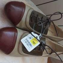 Туфли женские Graceland кожаные летние модные, в Самаре