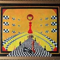 Этюды о шахматах 1, в Москве
