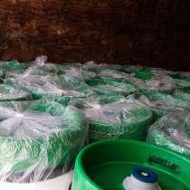 Термокеги для продажи кваса, пива, лимонада, в Севастополе