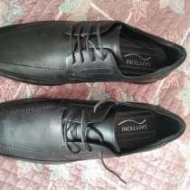 Туфли мужские новые размер 45, в г.Екатеринбург