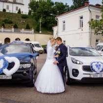 Свадебные аксессуары для авто, в г.Витебск