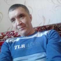 Григорий, 36 лет, хочет пообщаться, в г.Уральск