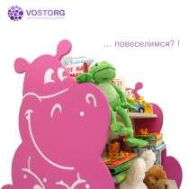 Продажа игровой мебели Восторг, в Москве