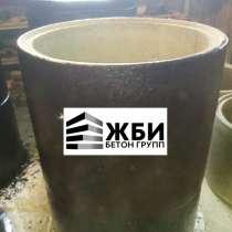 КС 10-9 Гидроизоляция бетонных колец КС и КЦД в Ступино, в Домодедове
