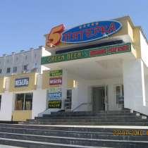 Торговый центр Пятерка на ул. Т. Шевченко, в Севастополе