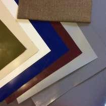 ПВХ ткань постоянно в продаже. Широкая гамма цвета, в г.Киев
