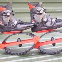 Прыгающие ботинки Power Jumpers, в Краснодаре