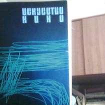 Продаю коллекцию книг оптом, в Москве