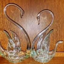 Лебеди стекляные.Высота 25 и 29 см.Выбрать подарок к свадьбе, в Москве