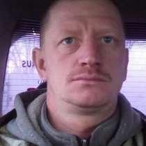Дима, 39 лет, хочет пообщаться, в Хабаровске